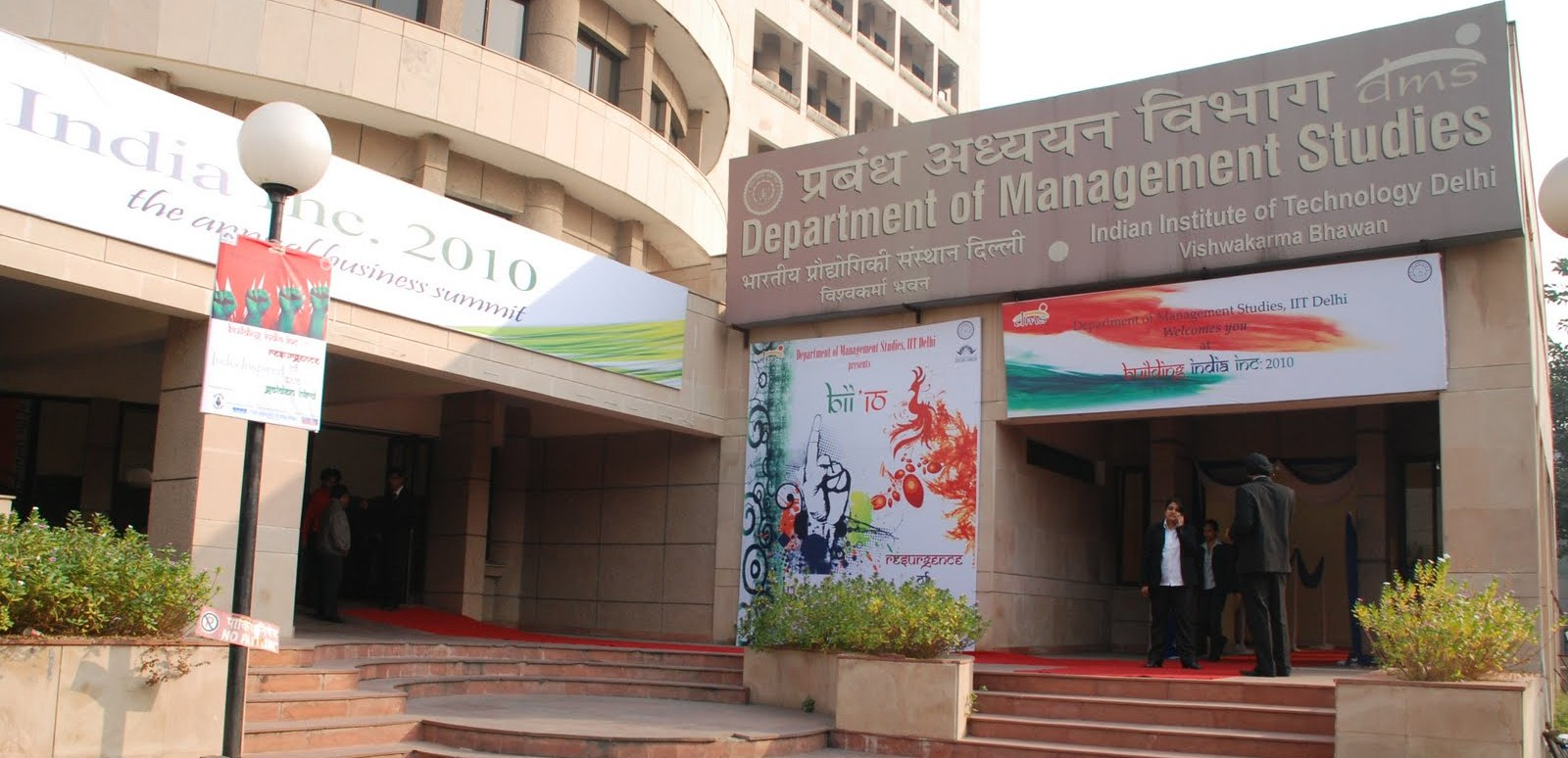 Department Of Management Studies Indian Institute Of Technology