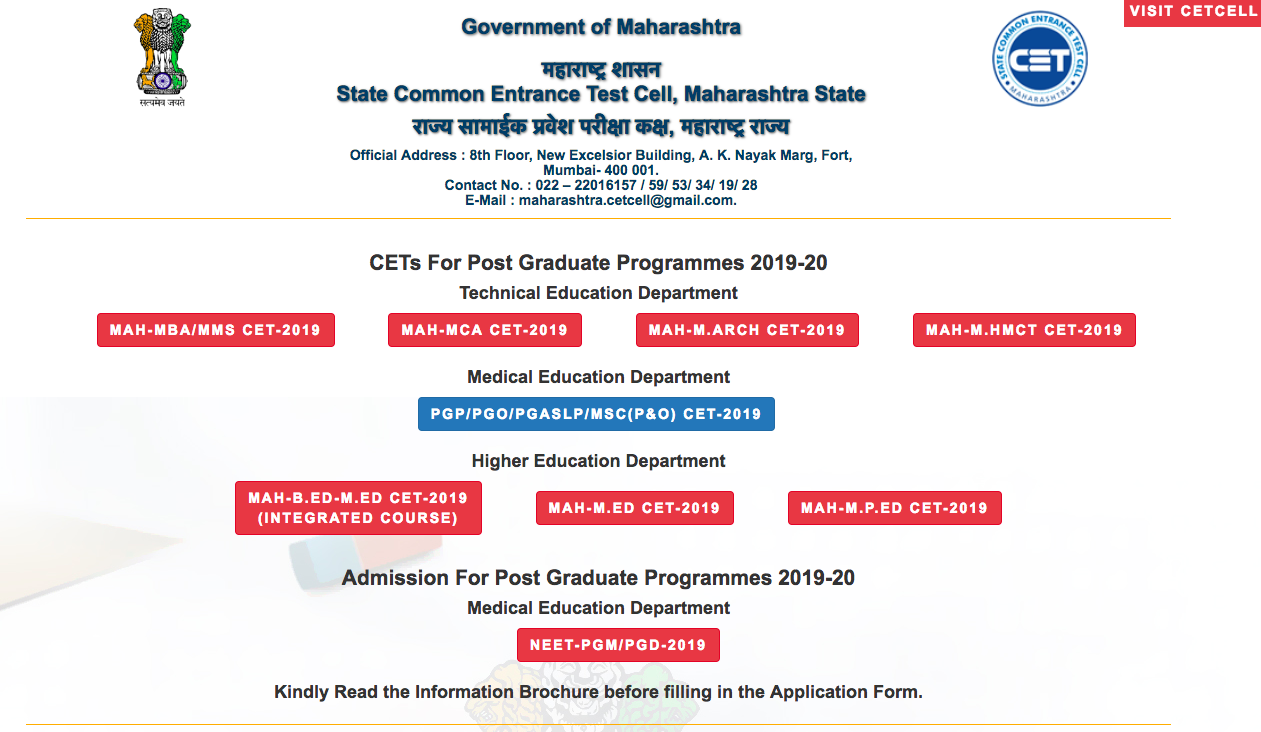 MAH CET 2018 MBA, Exam Date, Registration, Admit Card - PaGaLGuY