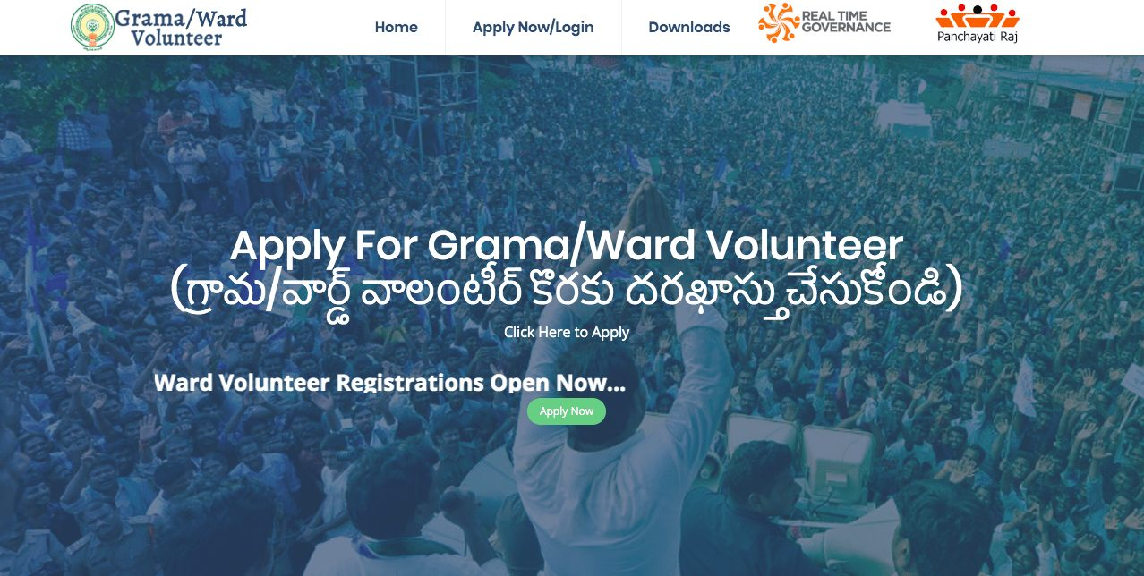 AP Grama Volunteer Recruitment 2019 | Apply Online on