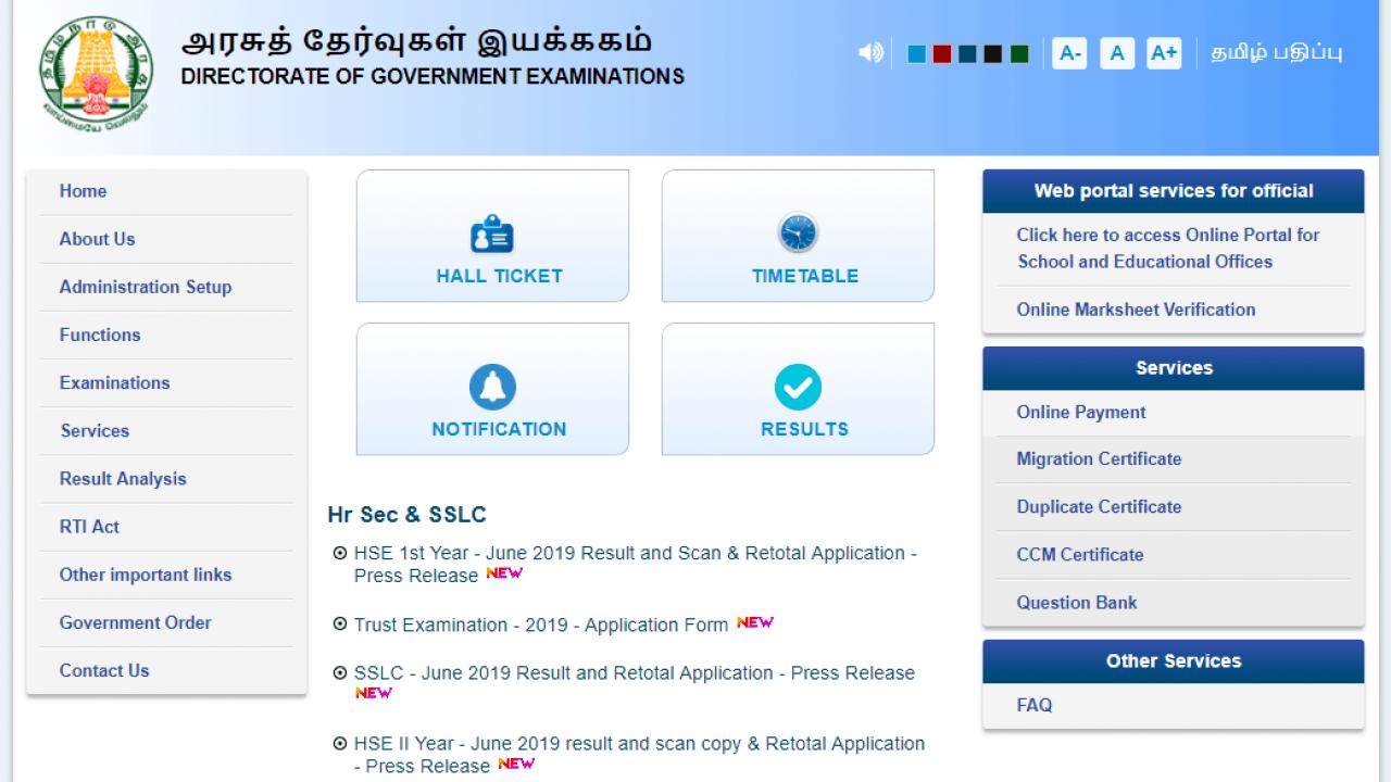 Tamil Dating sito Web UK