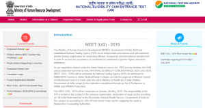 First Allotment List for NEET 2019 Released Today - PaGaLGuY