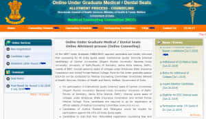 NEET 2019 Counselling Result for First List Available - PaGaLGuY