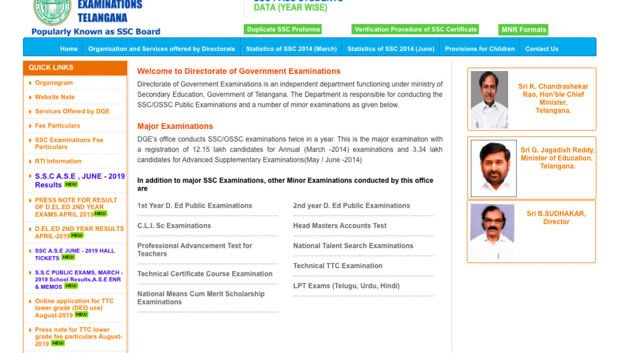 TS SSC Supplementary Results 2019 Announced check at results