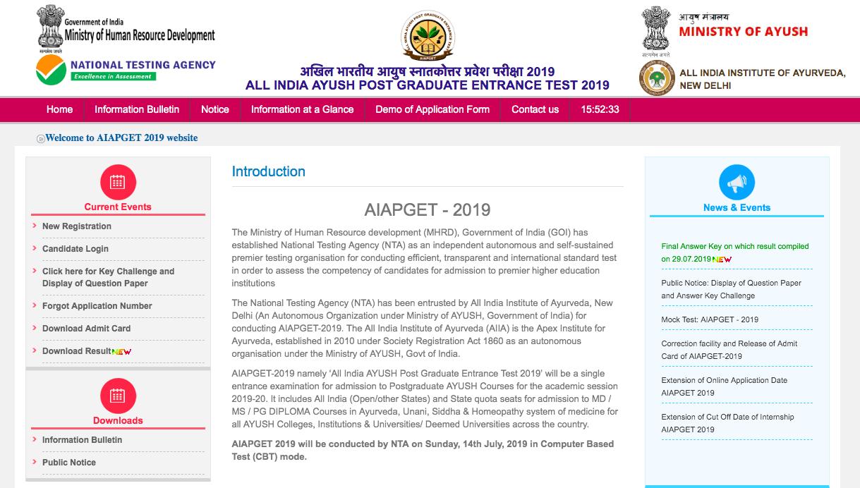 NTA AIAPGET Results 2019 Declared at ntaaiapget nic in