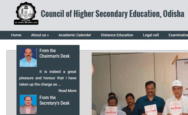 CHSE Odisha Class 12th Instant Exam 2019 Result