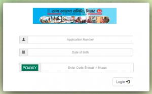 Bihar NHM CHO 2019 Admit Card Announced: Download it at