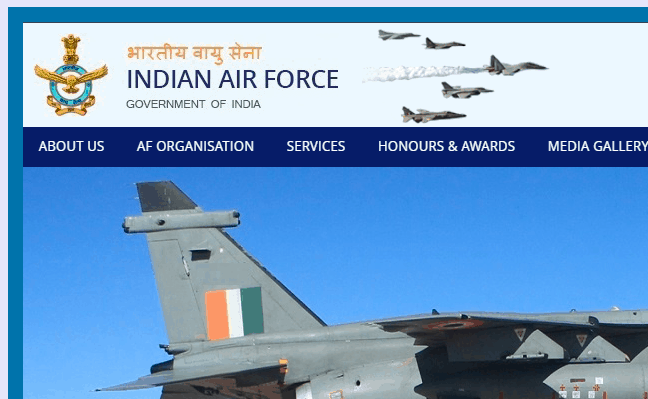 Indian Air Force 2019 Recruitment Rally