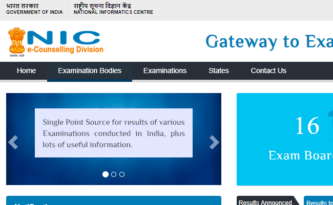Maharashtra HSC 2019 Class 12th Supplementary Result