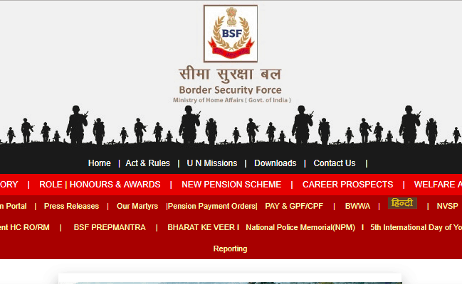 BSF 2019 Phase 1 State-wise Result