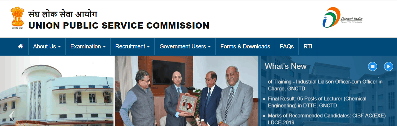 UPSC 2019 Recruitment
