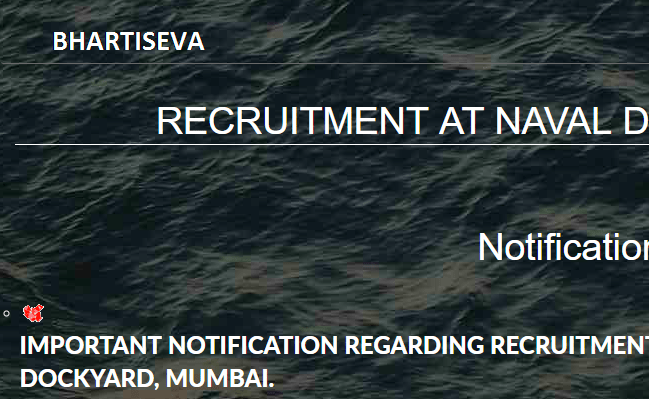 Mumbai Naval Dockyard 2019 Recruitment