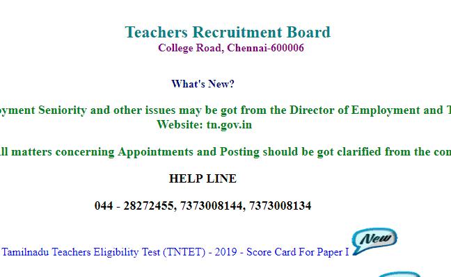 TN TET 2019 Paper 2 Score Card