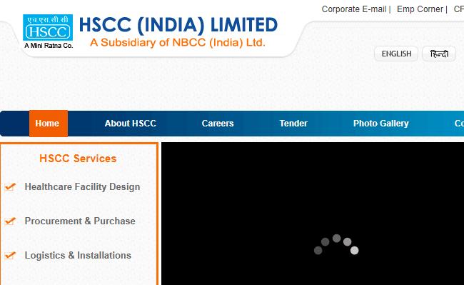 HSCC India Ltd. 2019 Recruitment
