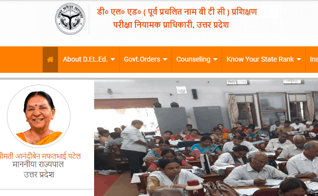 UP D.El.Ed 2019 Counselling Result