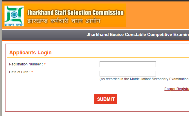 JSSC Special Branch Constable 2019 Admit Card