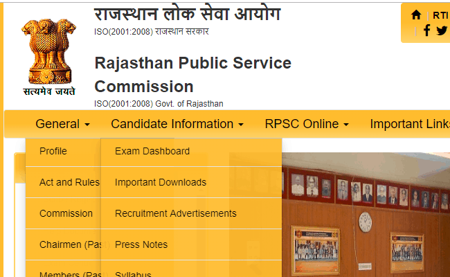 RPSC SI 2019 Written Exam Result