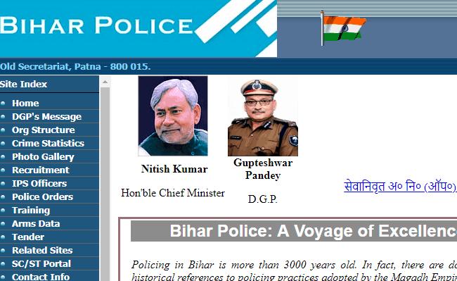 Bihar Police 2019 Recruitment: BPSSC Extended the Graduation cut-off Date