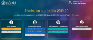 SAMS Odisha 2019 Second Selection Merit List Releasing Today – PaGaLGuY