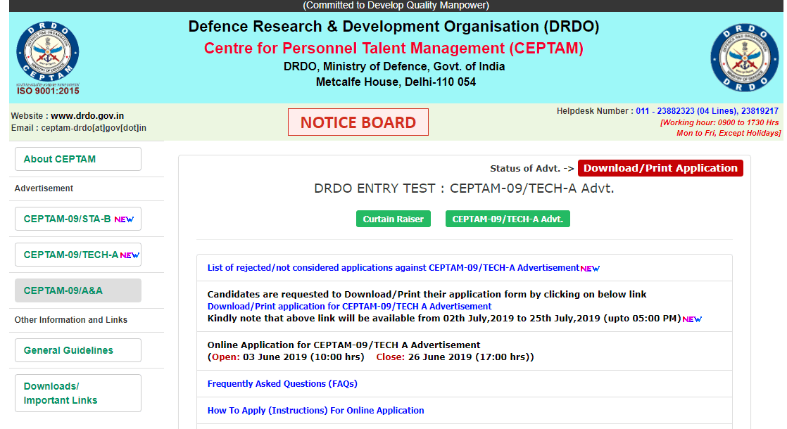 DRDO CEPTAM 09 Or Tech-A Tier 1 Exam 2019 Admit Card To Be