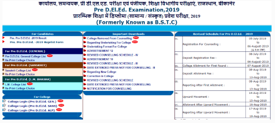 Rajasthan BSTC 2019 Seat Allotment Result to be Announced