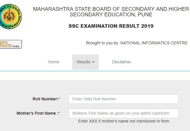 Maharashtra SSC Class 10th Result Announced
