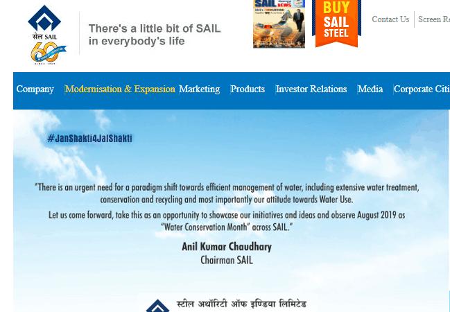 SAIL 2019 Recruitment