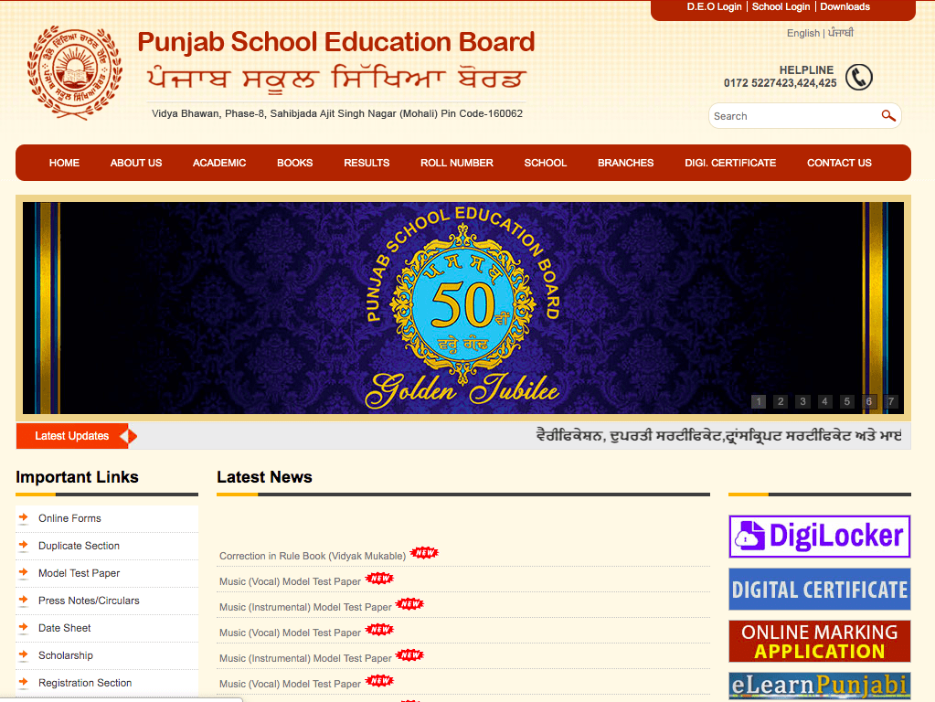 PSEB Class 12th Compartment Date Sheet 2019 Revised – PaGaLGuY