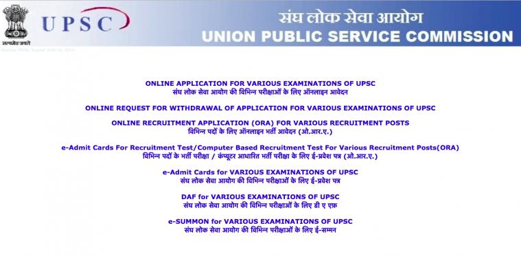 UPSC CAPF ACs Exam 2019