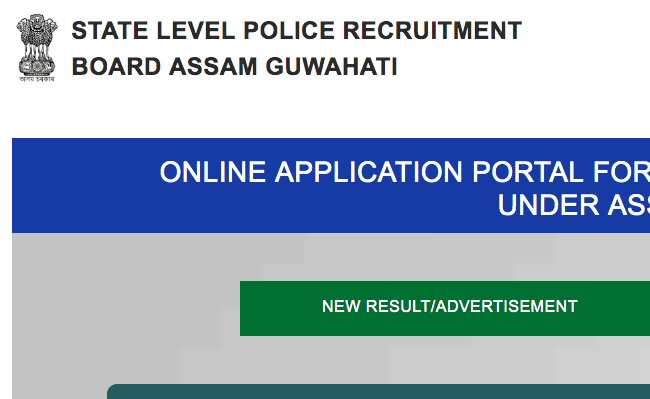 Assam Police Answer Key 2019