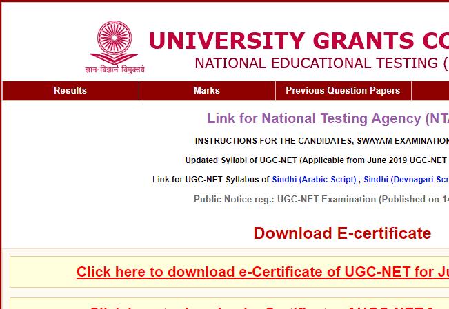 UGC NET Paper-I 2019