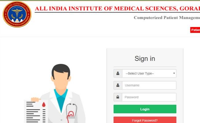 AIIMS Gorakhpur 2019 Recruitment