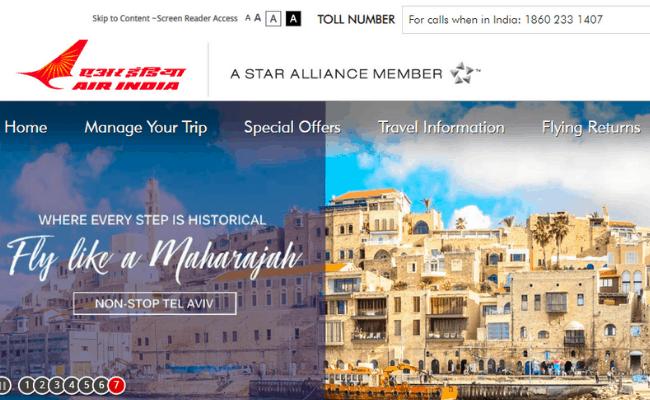Air India 2019 Recruitment