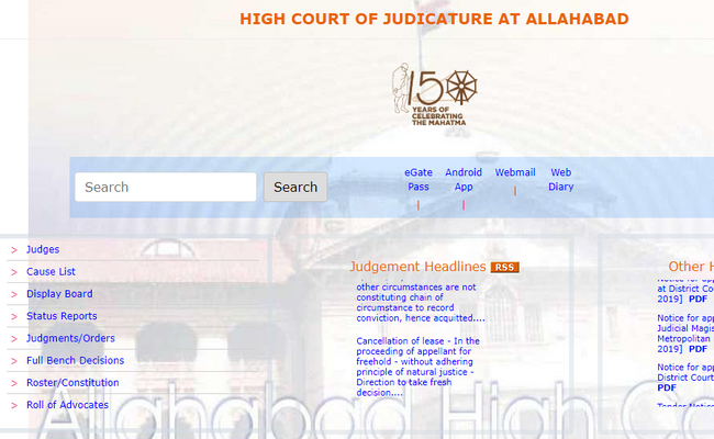 Allahabad High Court 2019