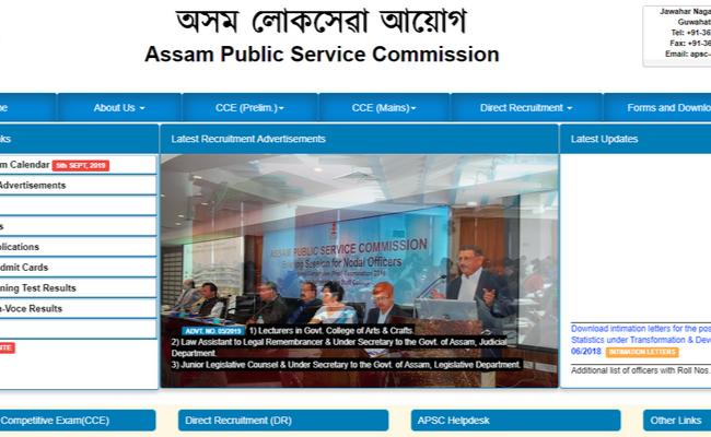 Assam PSC ADO 2019