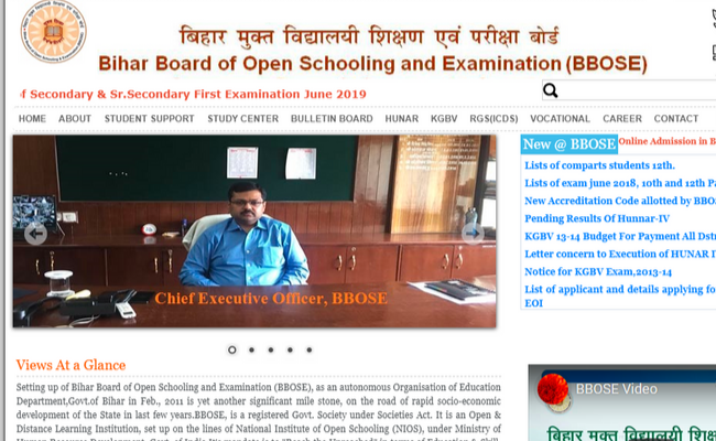 BBOSE 2019 Class 10th and 12th Results Declared