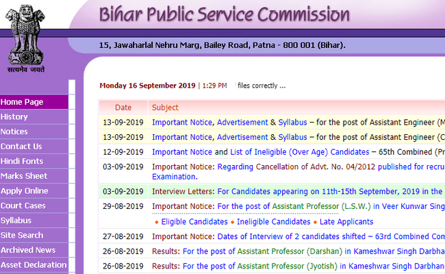 BPSC Assistant Engineer Notification 2019