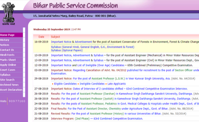 Bihar Public Service Commission 2020 Updated Syllabus