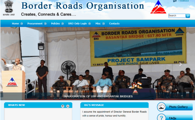 BRO Driver MTS 2019 Admit Card Released at bro gov in – PaGaLGuY