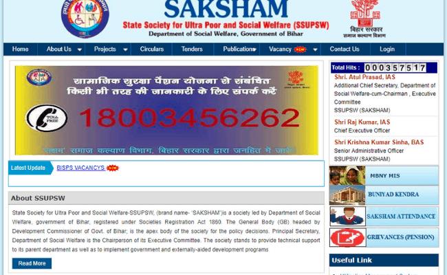 Bihar BISPS 2019 Recruitment