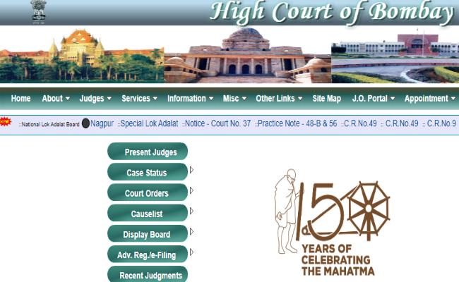Bombay High Court Clerk Result 2019