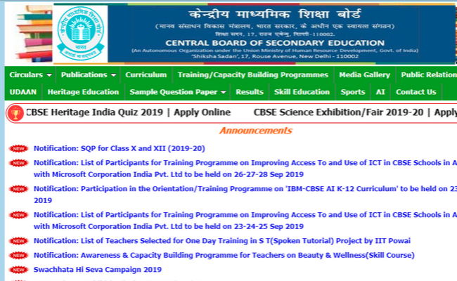 CBSE 10th 12th Board 2020 Sample Papers Released