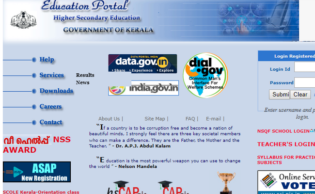 DHSE Kerala Class 11th Improvement Result 2019