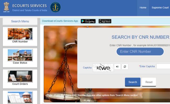 Delhi District Court 2019 Recruitment