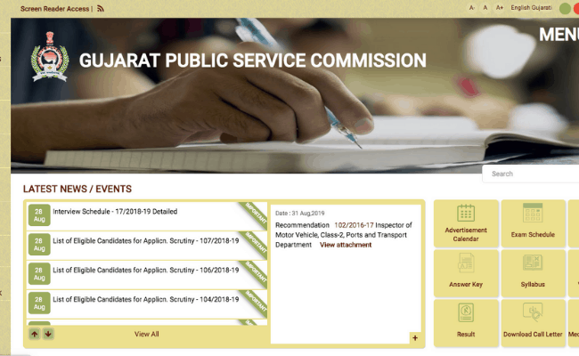 GPSC Tax Inspector Result 2019