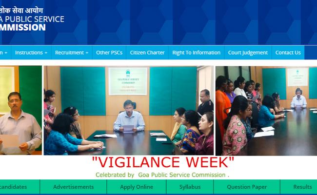 Goa Public Service Commission 2019 Recruitment: Apply for Assistant Professor