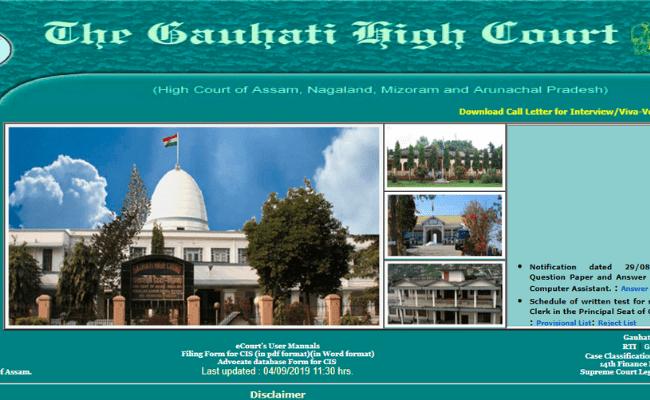 Guwahati High Court Judicial Service Gr III 2019 Admit Card