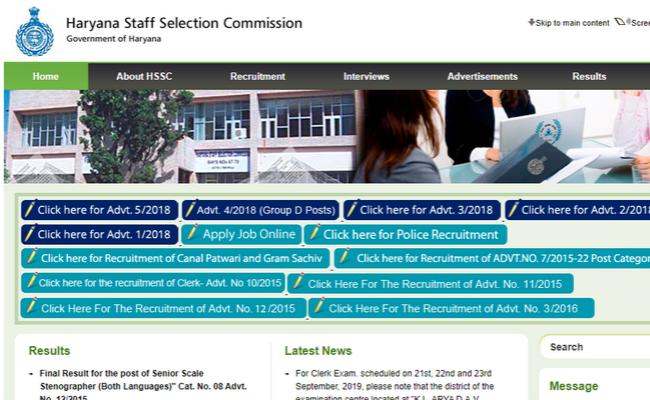 HSSC 2019 Recruitment: Apply for 4322 Nurse