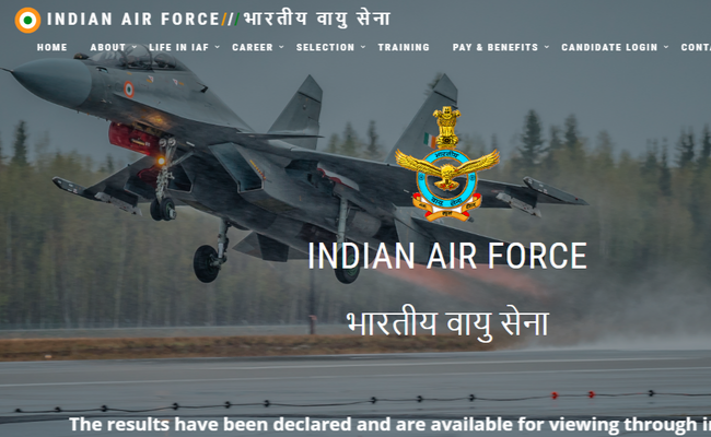 IAF AFCAT 2019 Result Announced