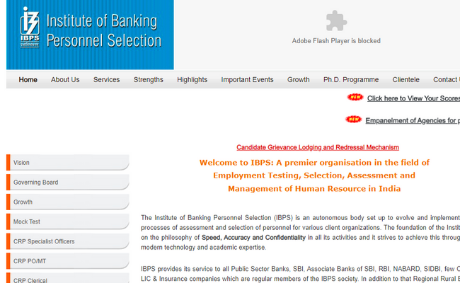 IBPS PO 2019 Prelims Admit Card to be Released