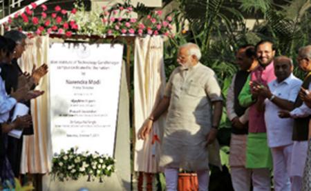IIT Gandhinagar 5
